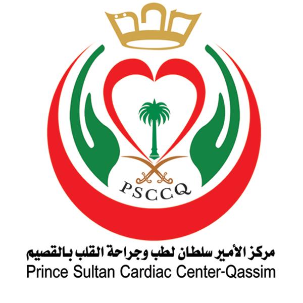 شعار المركز مركز الامير سلطان لطب وجراحة القلب بالقصيم